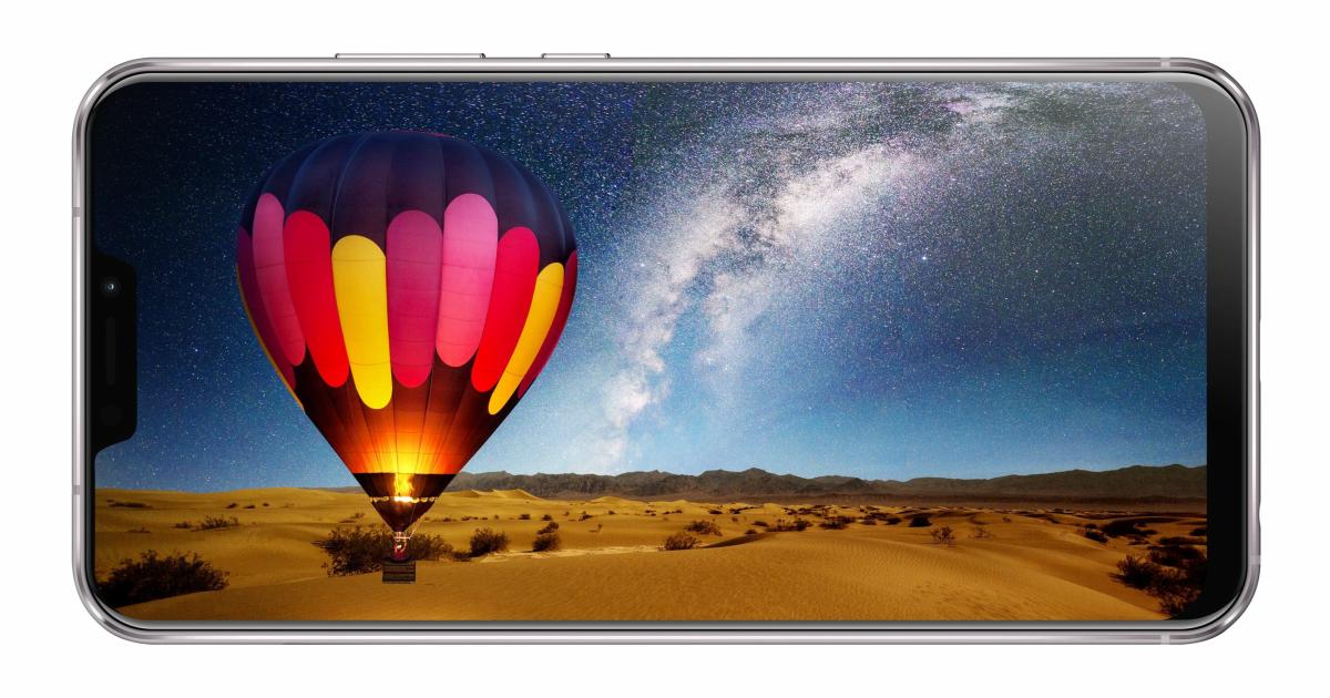 ASUS представить новий смартфон: презентація запланована на грудень