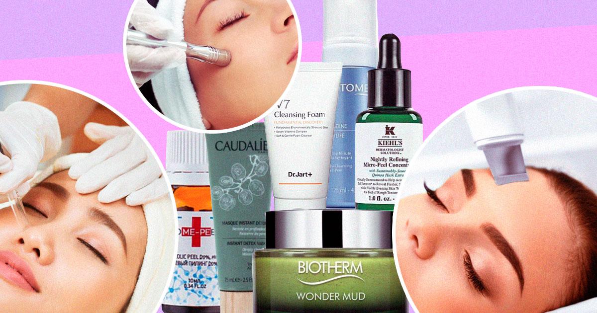 Super рекомендує: як зменшити пори на обличчі