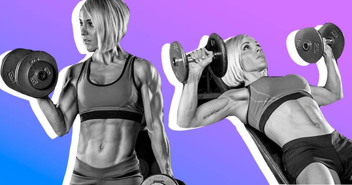 Як прокачати груди і біцепс: 20 вправ для якісного тренування