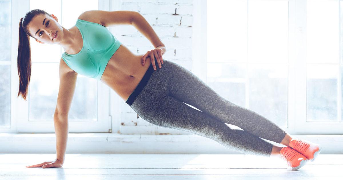 Нескладні фітнес-вправи, які підійдуть новачкам