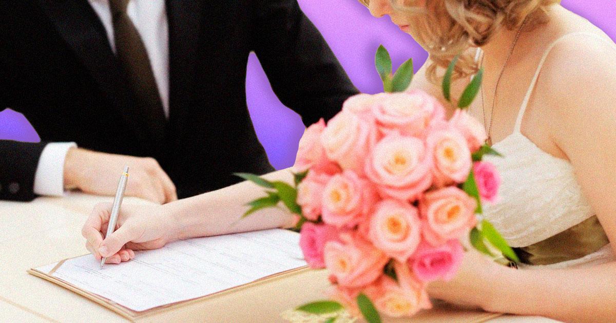 Як зареєструвати і розірвати шлюб в ЗАГСІ: правила 2019 року