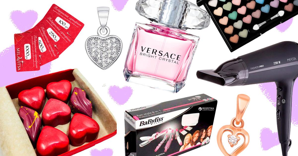 Що подарувати на День Закоханих: кращі ідеї подарунків для жінок